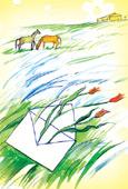 Письмо зарубежному другу